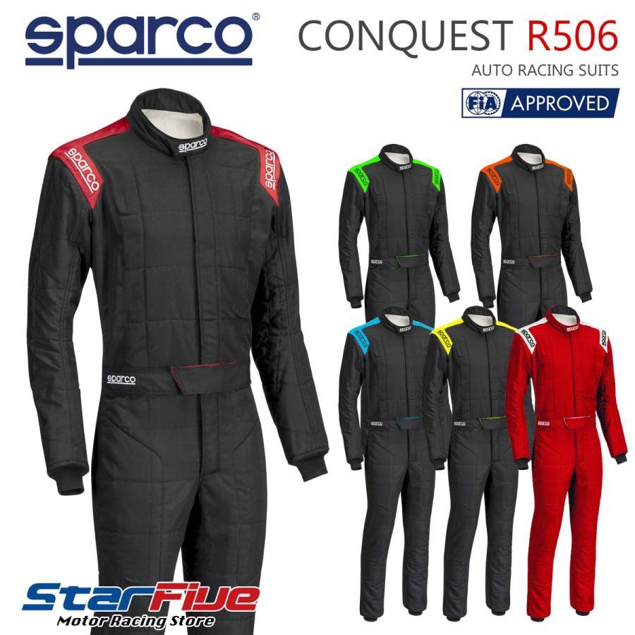 スパルコ レーシングスーツ 4輪用 CONQUEST R506 コンクエスト 国内限定カラー FIA公認 Sparco star5