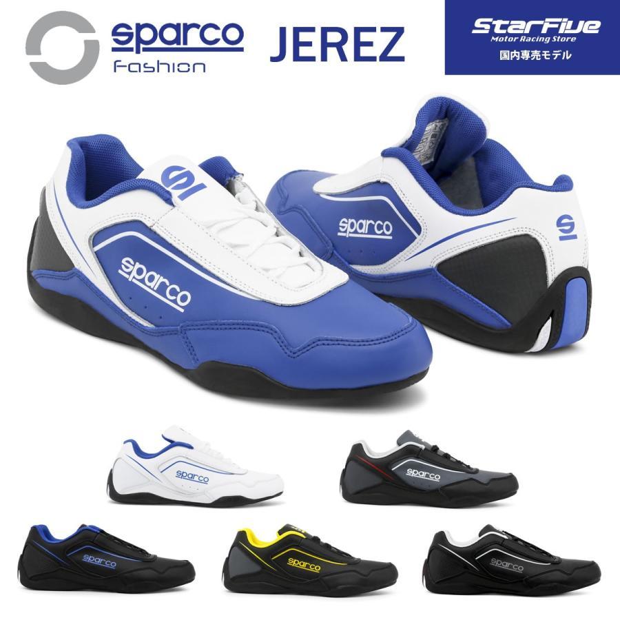 スパルコ ドライビングシューズ JEREZ(ヘレス) Star5 国内専売モデル Sparco star5