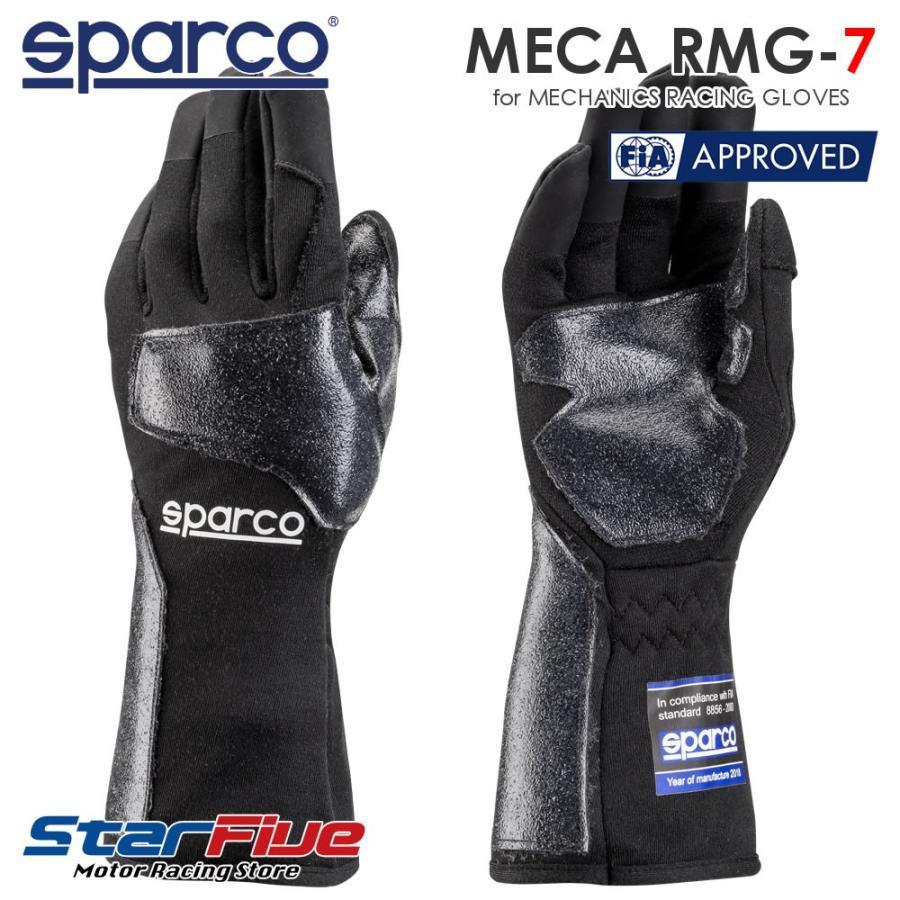 スパルコ メカニックグローブ MECA RMG-7 FIA公認 Sparco(サイズ交換サービス) star5