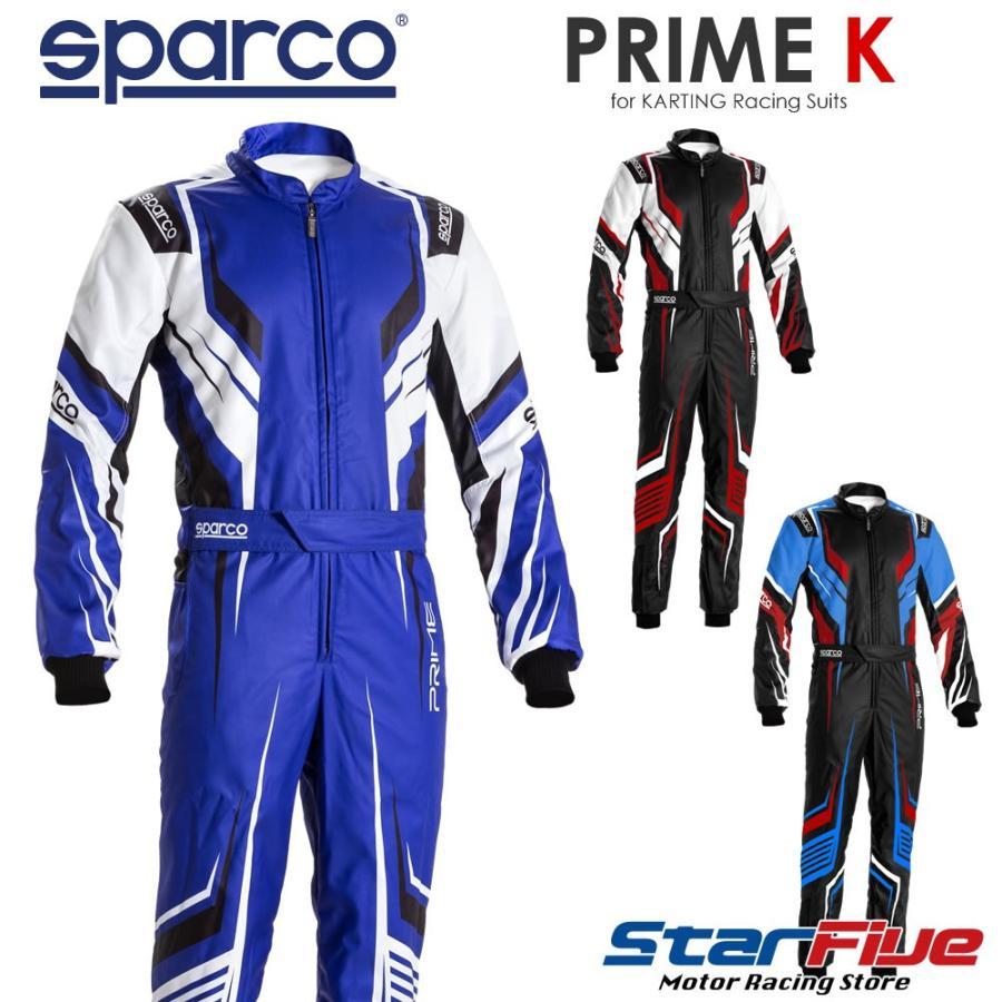 スパルコ レーシングスーツ カート用 PRIME K プライム ケー Sparco|star5