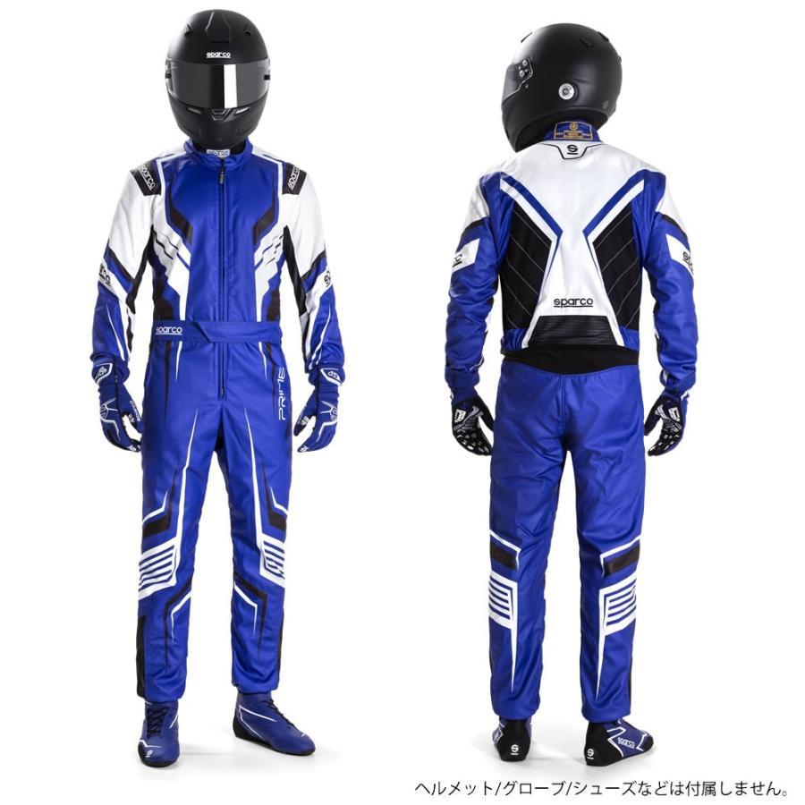 スパルコ レーシングスーツ カート用 PRIME K プライム ケー Sparco|star5|04