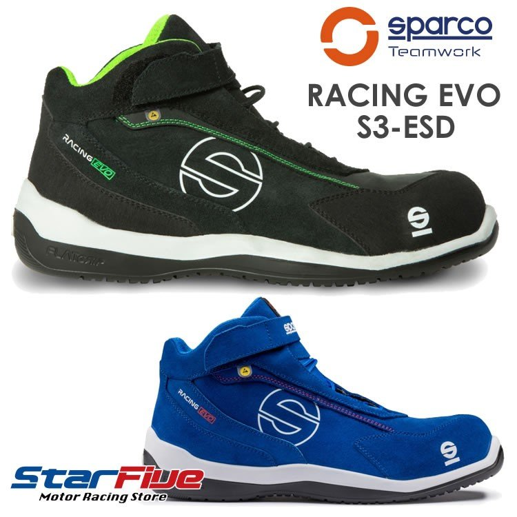 スパルコ 安全靴 RACING EVO S3-ESD セーフティーシューズ Sparco|star5