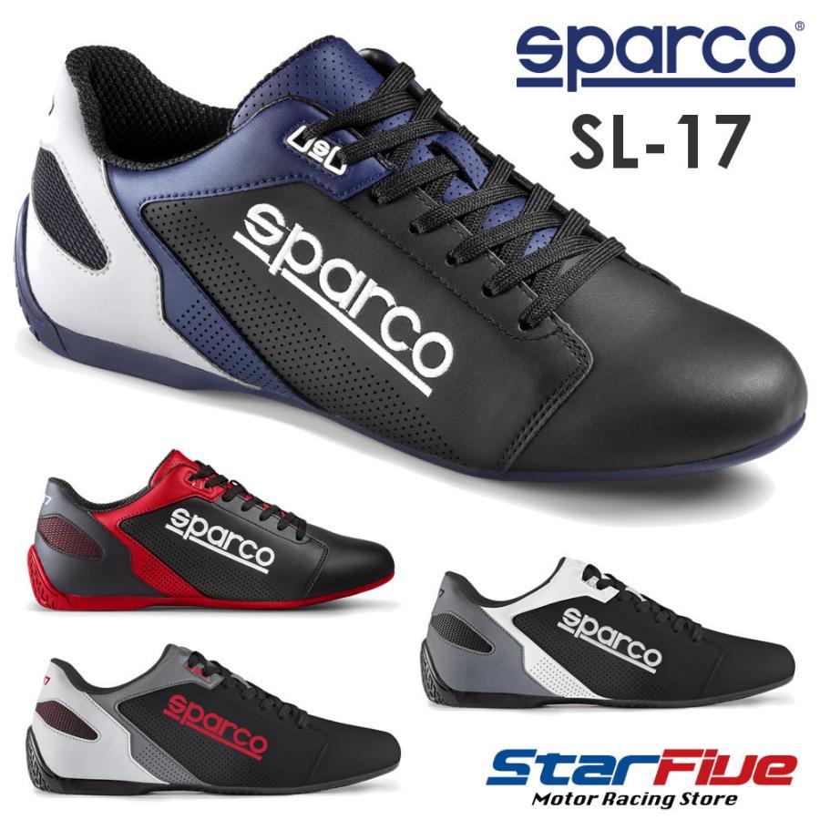 スパルコ ドライビングシューズ SL17 Sparco|star5