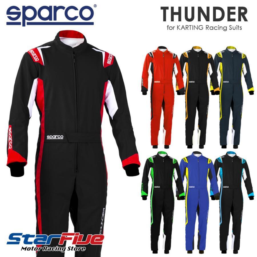 スパルコ レーシングスーツ カート用 THUNDER サンダー Sparco|star5