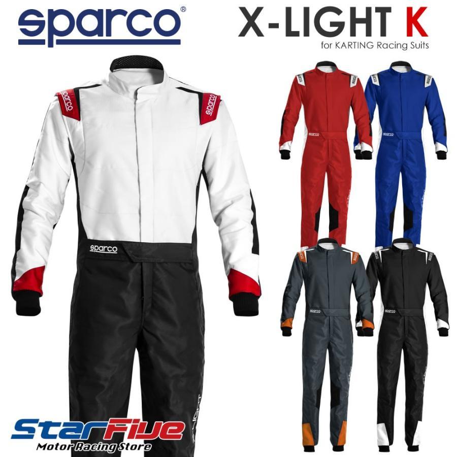 スパルコ レーシングスーツ カート用 X-LIGHT K エックスライト ケー Sparco|star5