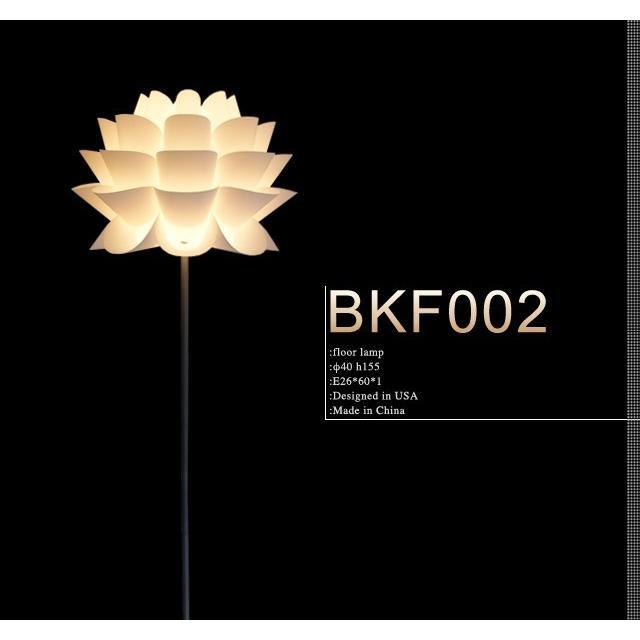 ノーブルスパーク スタンドライト フロアランプ フロアスタンド デザイン照明 BKF002 間接照明 人気 送料無料