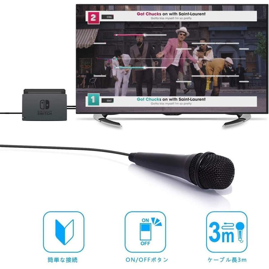 ニンテンドー スイッチ Nintendo Switch カラオケ マイク 有線 ジョイサウンド PS4 wiiU  送料無料 staraba 04