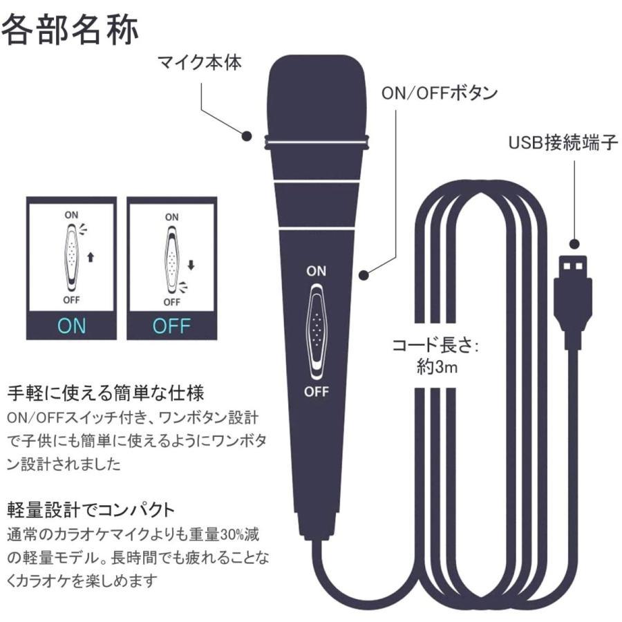 ニンテンドー スイッチ Nintendo Switch カラオケ マイク 有線 ジョイサウンド PS4 wiiU  送料無料 staraba 08