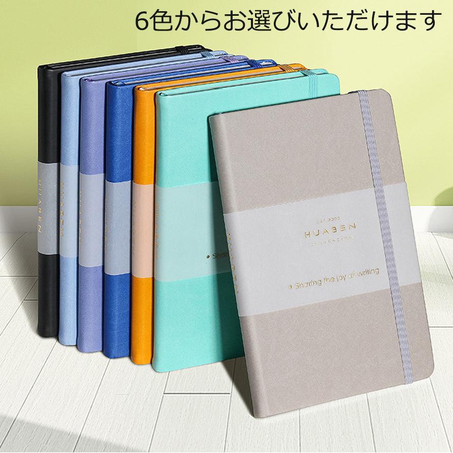 A5 ノート ビジネス メモ シンプル 使いやすい 仕事 送料無料 staraba 02