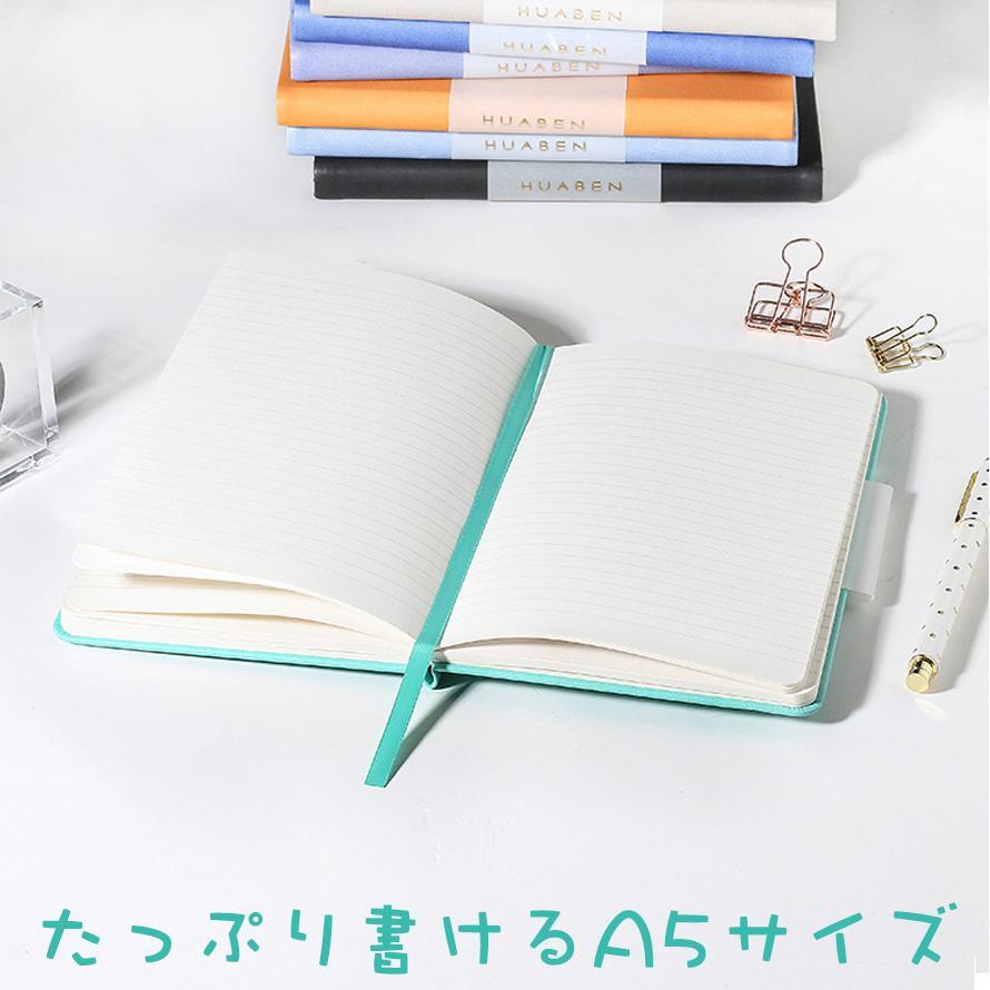 A5 ノート ビジネス メモ シンプル 使いやすい 仕事 送料無料 staraba 03