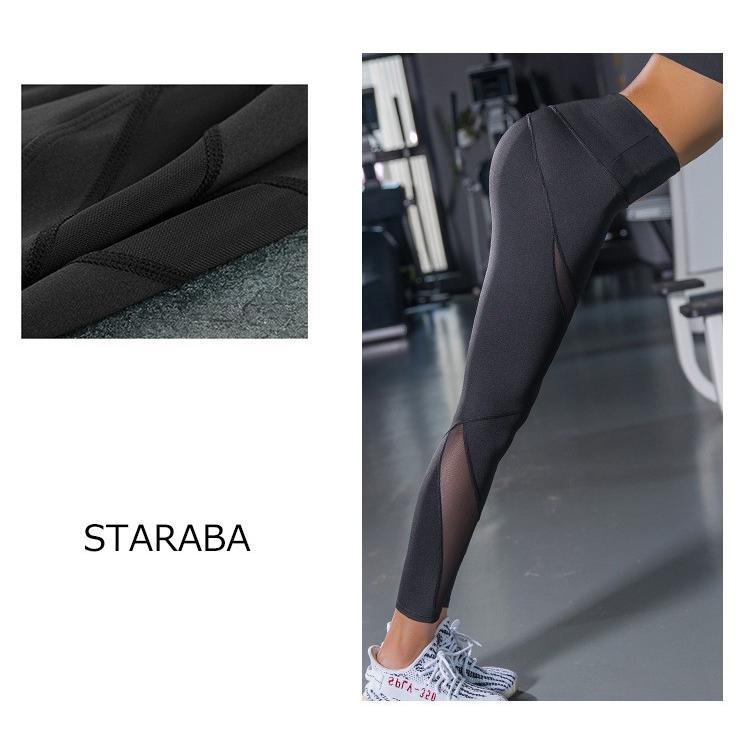 STARABA スポーツウェア ロングタイツ レディース フィットネス ヨガウェア ランニング ジム トレーニング  アウトドア 運動 送料無料|staraba