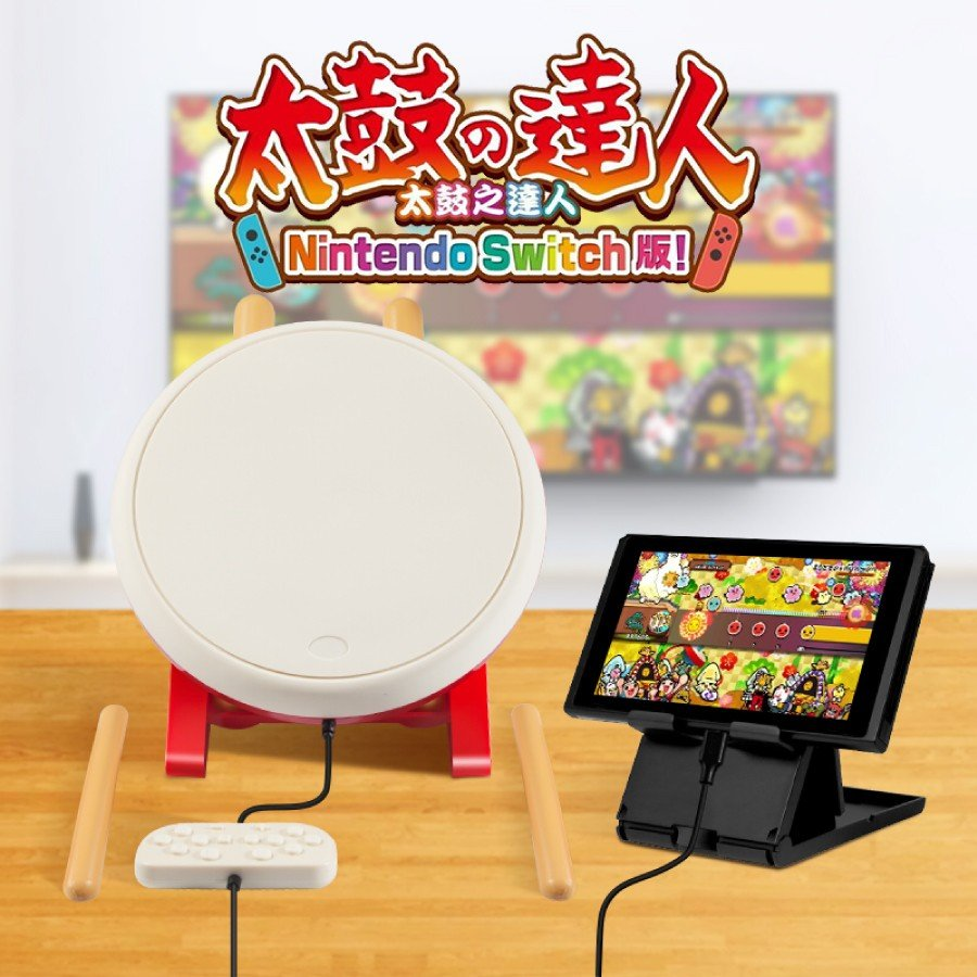 Switch 太鼓 の 達人