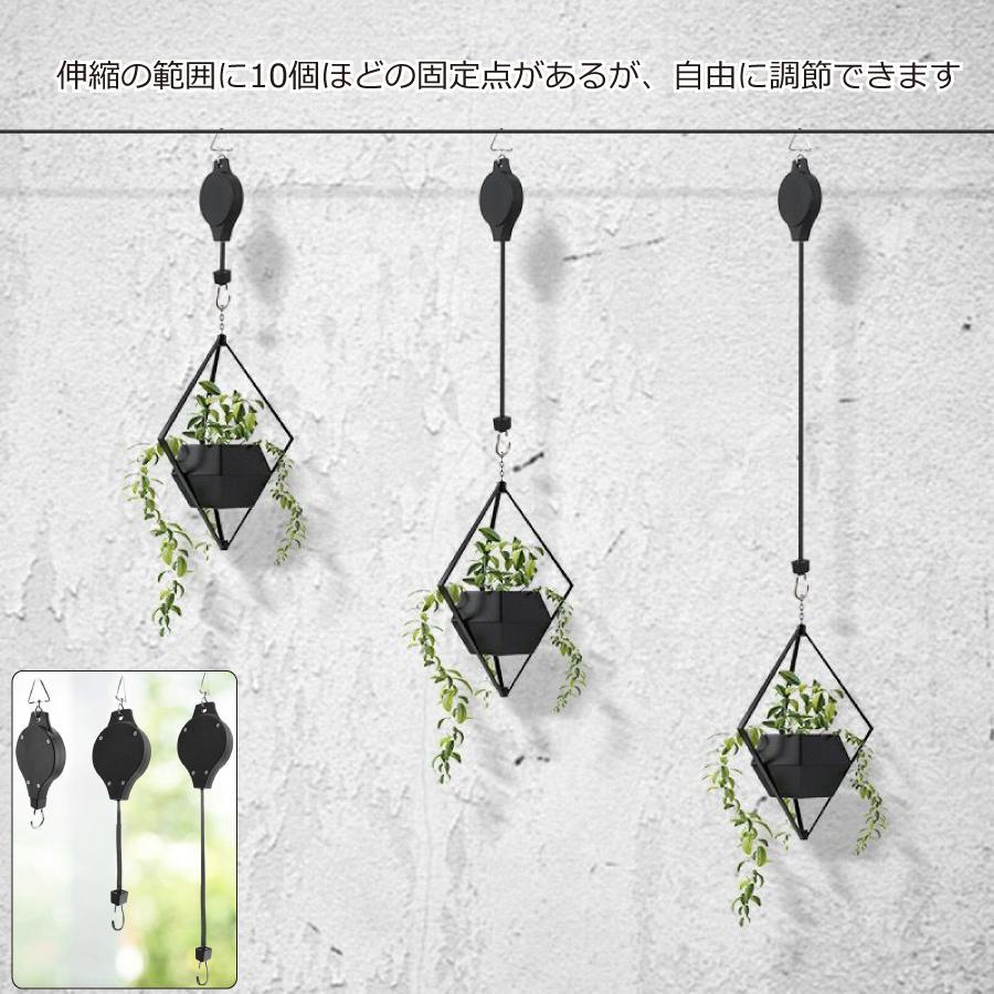 吊り下げ ハンガー 吊り下げフック 伸縮 プランター 吊りスタンド屋外 屋内 植物  観葉植物 送料無料 staraba 04