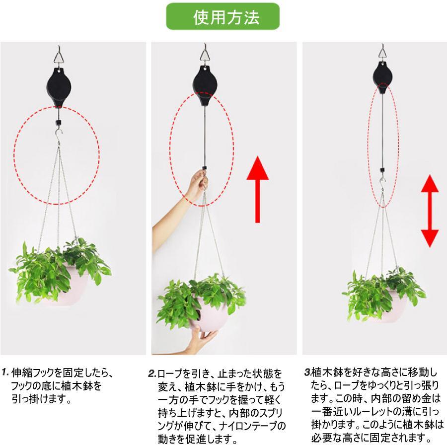 吊り下げ ハンガー 吊り下げフック 伸縮 プランター 吊りスタンド屋外 屋内 植物  観葉植物 送料無料 staraba 08