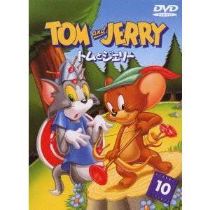 トムとジェリー VOL.10 [DVD]|starclub