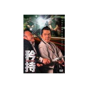 矜持 〜KYOUJI〜 [DVD] :AMAD-67...