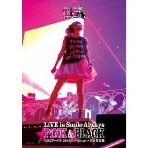 LiSA/LiVE is Smile Always〜PiNK&BLACK〜in日本武道館「いちごドーナツ」 [Blu-ray] starclub
