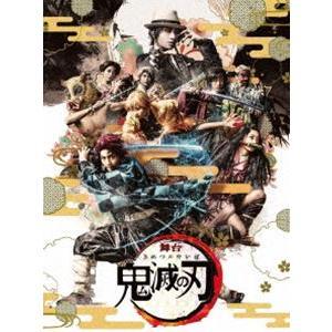 舞台「鬼滅の刃」(完全生産限定版) [Blu-ray]|starclub