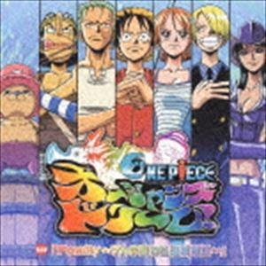 (オムニバス) プレイステーション専用ソフト ONE PIECEオーシャンズドリーム! 主題歌 Family 〜7人の麦わら海賊団篇〜 [CD]|starclub