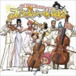 ONE PIECE ワンピース ブルックスペシャルCD ブルックと麦わら海賊団の音楽会 [CD]|starclub
