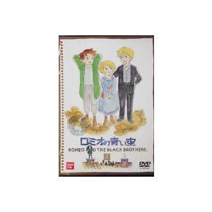 ロミオの青い空 7 [DVD]|starclub