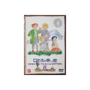 ロミオの青い空 8(最終巻) [DVD]|starclub