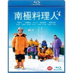 南極料理人 [Blu-ray] starclub