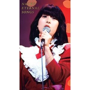 河合奈保子/NAOKO ETERNAL SONGS [DVD]|starclub