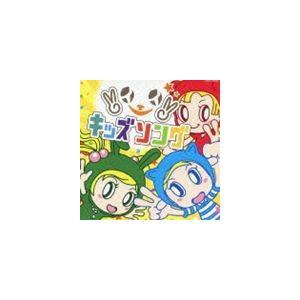 ! イェイ ! キッズソング(低価格盤) [CD] starclub