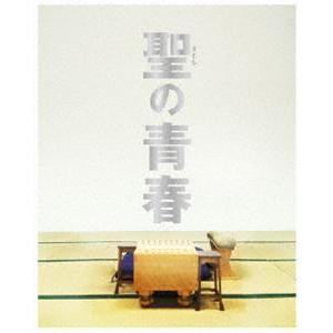聖の青春 豪華版 Blu-ray [Blu-ray] starclub