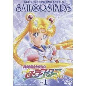 美少女戦士セーラームーン セーラースターズ VOL.1 [DVD] starclub