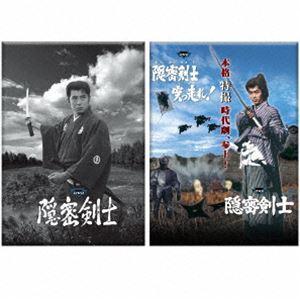 隠密剣士セット(1963年·1973年カラー版) [DVD]