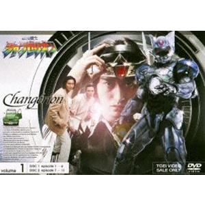 超光戦士シャンゼリオン VOL.1 [DVD]|starclub