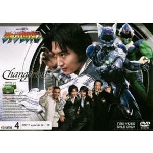 超光戦士シャンゼリオン VOL.4 [DVD] starclub