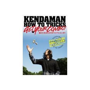 KENDAMAN HOW TO TRICKS GET YOUR COMBO [DVD] starclub