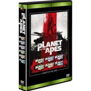 猿の惑星 DVDコレクション [DVD]|starclub