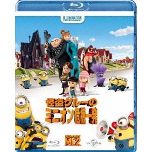 怪盗グルーのミニオン危機一発 [Blu-ray]|starclub