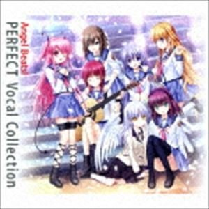 Angel Beats! PERFECT Vocal Collection [CD]|starclub