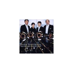 東京メトロポリタン・トロンボーン・カルテット / セブン・インプレッションズ [CD]|starclub