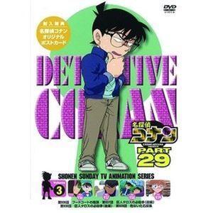 名探偵コナン PART29 Vol.3 [DVD]|starclub