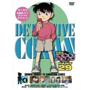 名探偵コナン PART29 Vol.4 [DVD] starclub