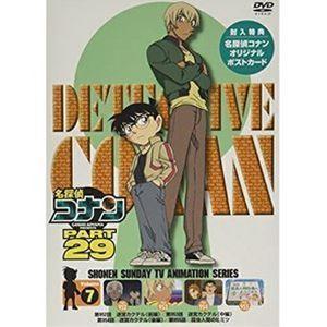 名探偵コナン PART29 Vol.7 [DVD] starclub
