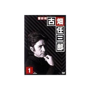 古畑任三郎 1st season DVD-BOX [DVD] starclub