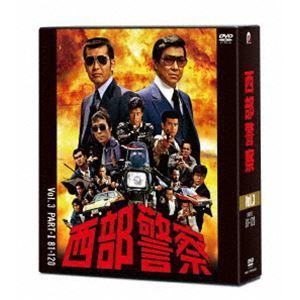 西部警察 40th Anniversary Vol.3 [DVD] starclub