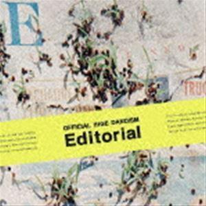 Official髭男dism / Editorial(CD+DVD) [CD]|starclub
