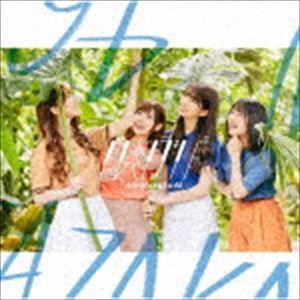 日向坂46 / ドレミソラシド(TYPE-B/CD+Blu-ray) [CD] starclub