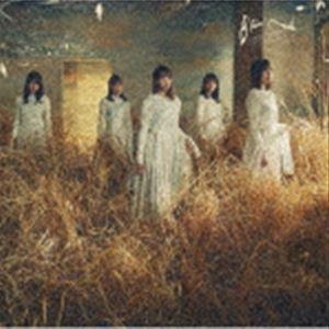 櫻坂46 / BAN(TYPE-B/CD+Blu-ray) [CD]|starclub