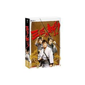 三匹が斬る! DVD-BOX [DVD] starclub