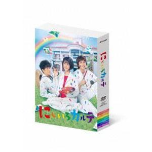 にじいろカルテ DVD-BOX [DVD] starclub