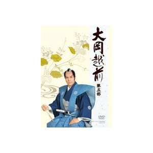 大岡越前 第五部 DVD-BOX [DVD] starclub
